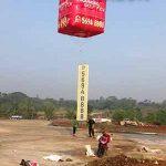 balon-udara-iklan-kubus-golf-view