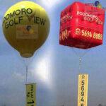 Balon Udara Iklan Oval dan Kubus